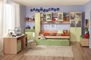 Детский гарнитур Калейдоскоп
