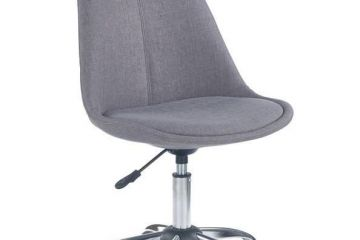 Кресло компьютерное HALMAR COCO 4 серый